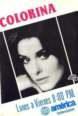 Постер фильма Колорина (1980)