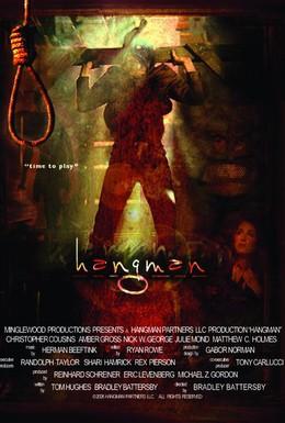 Постер фильма Палач (Палач нациста) (2009)