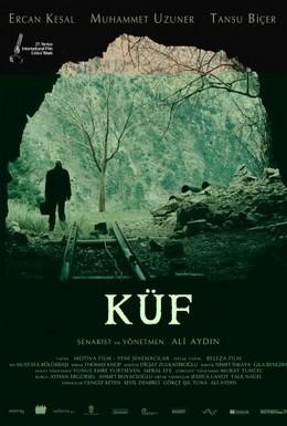 Постер фильма Плесень (2012)