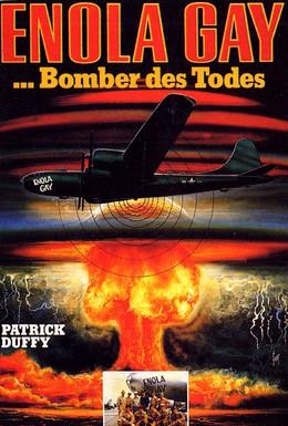 Постер фильма Энола Гей: Человек, миссия, атомная бомба (1980)