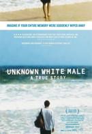 Неопознанный белый мужчина (2005)
