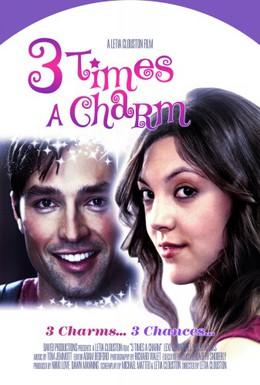 Постер фильма Трижды очарован (2011)
