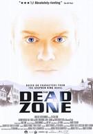 Мертвая зона (2002)