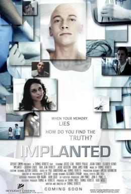 Постер фильма Имплант (2013)