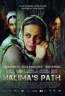 Постер фильма Путь Халимы (2012)