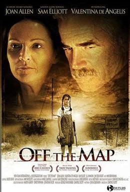 Постер фильма Вне карты (2003)