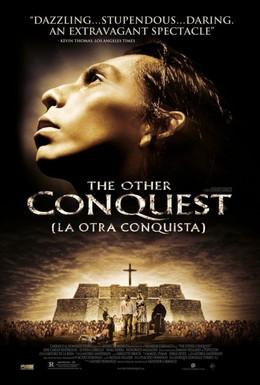 Постер фильма Другие завоевания (1998)