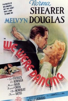 Постер фильма Мы танцевали (1942)