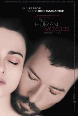 Постер фильма Пока не разбудят нас голоса живых (2002)