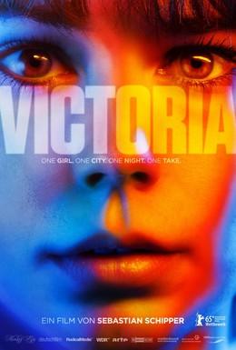 Постер фильма Виктория (2015)