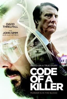 Постер фильма Код убийцы (2015)