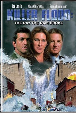 Постер фильма Смертельный поток (2003)
