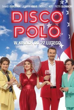 Постер фильма Диско Поло (2015)