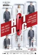 Хот-дог (2013)