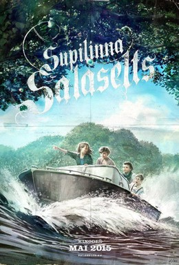 Постер фильма Тайное общество Супилинна (2015)