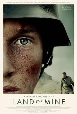 Постер фильма Моя земля (2015)