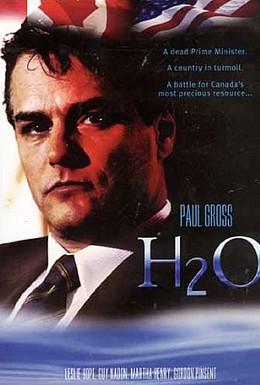 Постер фильма H2O: Последний премьер-министр (2004)