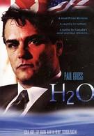 H2O: Последний премьер-министр (2004)