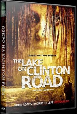 Постер фильма Озеро на Клинтон Роуд (2015)