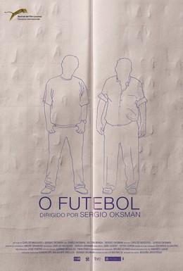 Постер фильма О футболе (2015)