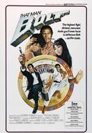Человек-молния (1973)