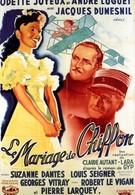 Свадьба Шиффон (1942)