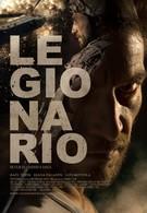 Легионер (2016)