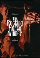 Победитель на деревянной лошадке (1949)