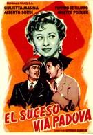 Прилипала  (1954)