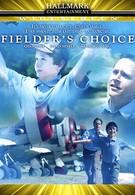 Выбор Филдера (2005)