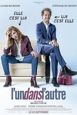 Постер фильма Любовь-морковь по-французски (2017)