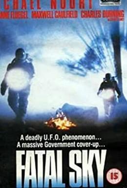 Постер фильма Проект Пришелец (1990)