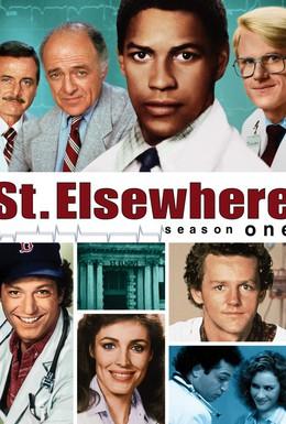 Постер фильма Сент-Элсвер (1983)