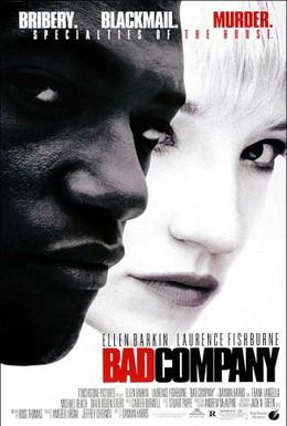 Постер фильма Плохая компания (1995)