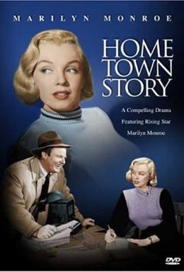 Постер фильма В родном городе (1951)