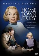В родном городе (1951)