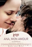 Ана, любовь моя (2017)