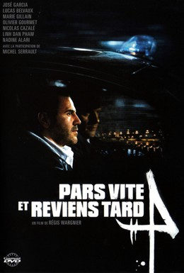 Постер фильма Семена смерти (2007)