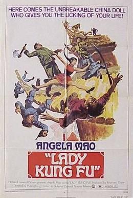 Постер фильма Леди кунг-фу (1972)