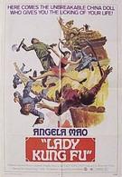 Леди кунг-фу (1972)