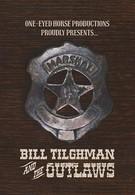 Билл Тильгман и преступники (2019)