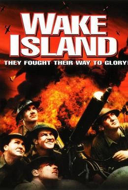 Постер фильма Остров Уэйк (1942)