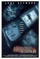 Зеркальное убийство (2000)