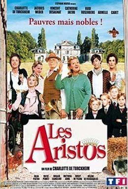 Постер фильма Аристократы (2006)