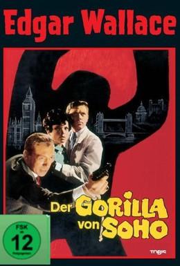 Постер фильма Горилла из Сохо (1968)