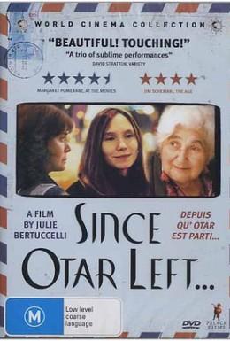 Постер фильма С тех пор, как уехал Отар (2003)