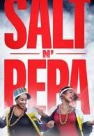 Соль и перец (2021)