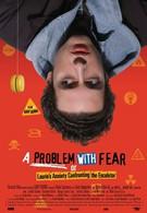 Проблема со страхом (2003)