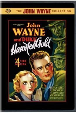 Постер фильма Заколдованное золото (1932)