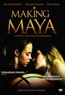 Майя побеждает (2003)